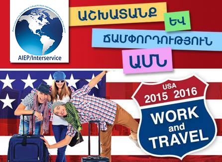Work & Travel USA 2016